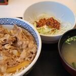 吉野家 - 葱ラー油牛丼と味噌汁