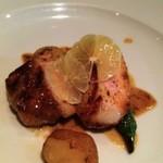 セラン - 豚肉の目利き岸さんセレクト、豚ロース肉の網焼き 青胡椒とレモンのソース