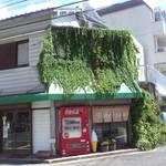トケイソウ - 蔦が天然日除けに