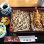 増田屋 - 料理写真: