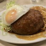 洋食 おなじみ - 料理写真:ハンバ〜〜〜グ!