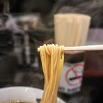 146048139 - 麺