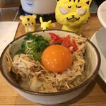 べらしお - 鶏親子丼 +140円(税込)