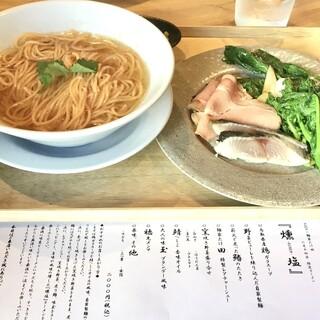 麺家 たけ田