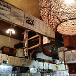 味の店 五味屋 -