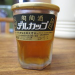 支那そば 名東軒 - 陶陶酒デルカップ・辛口:300円、アルコール分29%、内容量50ml