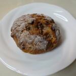 La Boulangerie ASAYA. - シナモンポムとカシューナッツ(290円)