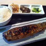 薮原十区 - 焼魚ランチ(秋刀魚)