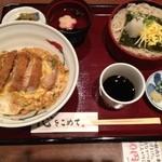 博多綱場町そば茶屋華元 - ざる蕎麦のセット