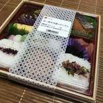 Tonkatsumaisen - 現地で食べるには「汁もの」が欲しいですかね。