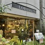 ローランズ ソーシャルアンドスムージーショップ - 花屋に併設されたカフェ