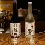 さけ富 - ☆日本酒も充実です(#^.^#)☆