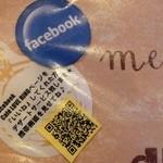 14609102 - フェイスブックやってます