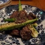 家庭料理 ことこと - おくらと砂肝のわさび醤油和え