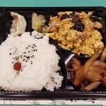 中華太朗 - 【テイクアウト】600円弁当(豚肉と玉子のピリ辛炒め)