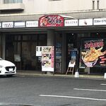 大えび天専門店 さんき -