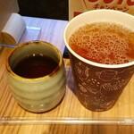Hokkaidouhadekkaidouohotsukunomegumiabashirishi - お茶とリンゴジュース