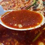 桝元 - 鶏ガラ+ひき肉のエキス*ニンニクの効いた極旨スープ