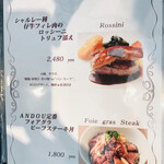 GRILL ANDOU -