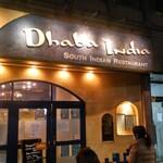 Dhaba India - 店外観