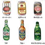 チョップスティックス - さまざまな種類のベトナムビール、ベトナム焼酎もお楽しみいただけます。