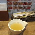 ネオジパング - 付属のスープ