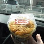 さかた - 金が咲バーガー380円♪