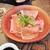 和×伊 大衆酒場カランコロン - 料理写真:ちょこっと生ハム