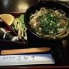 Inakasobamiyuki - 料理写真: