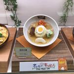 ぴょんぴょん舎 オンマーキッチン  - 料理写真: