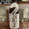日本酒Dining 根岸 川木屋 - ドリンク写真: