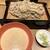 蕎麦酒処 空庵 - 料理写真:胡麻だれせいろ