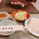 チャイム - ひつじステーキ