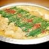 くら - 料理写真:看板メニュー博多もつ鍋