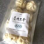 紅蘭亭 - 葉肉包子