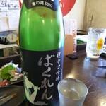金町製麺 - 日本酒「ばくれん超辛口吟醸」
