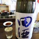 金町製麺 - 日本酒「田酒純米吟醸山廃」