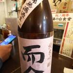 金町製麺 - 日本酒「而今純米吟醸千本錦無濾過生」