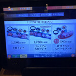 146122630 - ランチメニューは3種から大将ランチ1518円を!