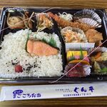 弁当総菜屋 ぐん平 - 料理写真:特製弁当(670円)