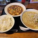 金の豚 中華麺飯食堂 - 料理写真:麻婆豆腐ランチ&塩ラーメン大盛り