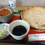朋よし - 料理写真: