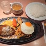 バンビ - 和牛ハンバーグステーキストロガノフソースエッグ添¥800-