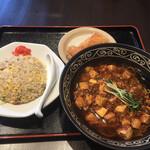 中華料理 佰吉 - 日替わりランチ