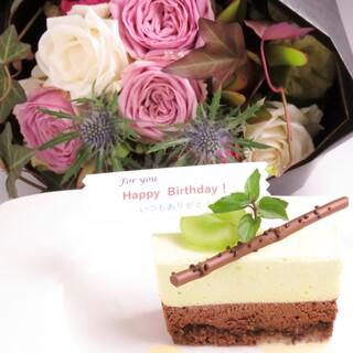 記念日やデート、プロポーズに最適なプランをご用意しております