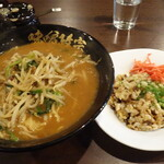 146139497 - 味噌拉麺+半焼飯