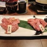 焼肉家すみび - カルビ&ロース