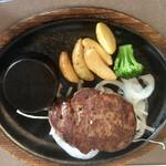 ステーキのあさくま  -