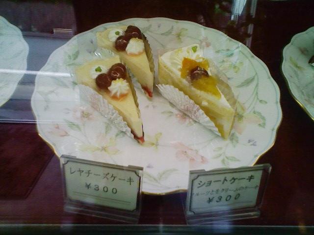 鎌田屋 name=