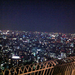 Resutoranrukuwizusukairaunji - 夜景は最高です①